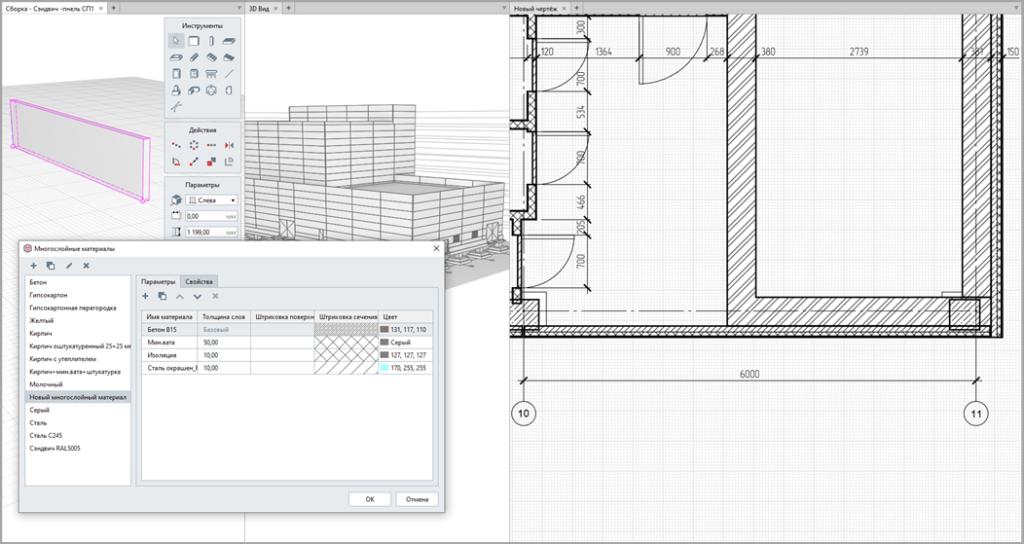 Отображение многослойной конструкции стены в сборке на чертеже